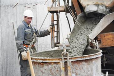 Бетон купить симферополь состав бетона фундамента